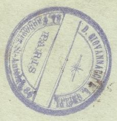 1892-d-giovannacci-l-ghelfi-tampon1-kopie